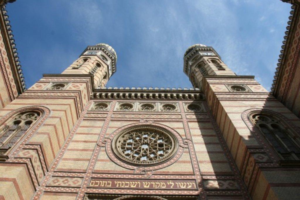 Jewish Essential Heritage Tour